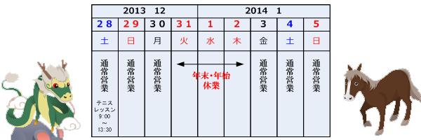 year20132014-600-200