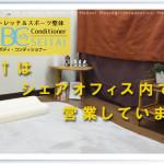 630-380-info-2015-11-01-01