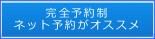 静岡でストレッチ受けるならe-BC整体へ